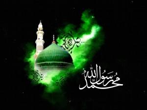 shahadt peyambr