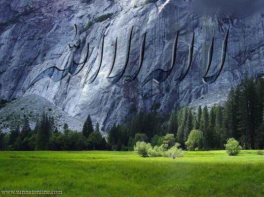 آیا خداوند خوشنودى و خشم دارد؟